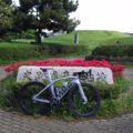 自転車で回ろう!宮城古墳スタンプラリー